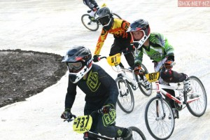 Riders at Dunedin BMX Track