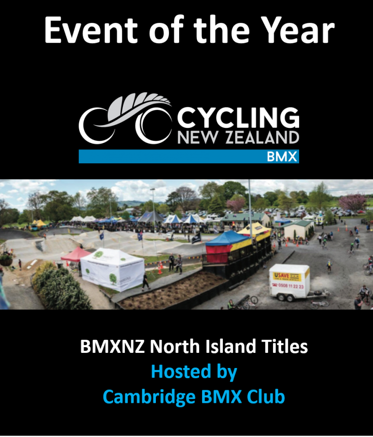 2016 BMX Event of the Year